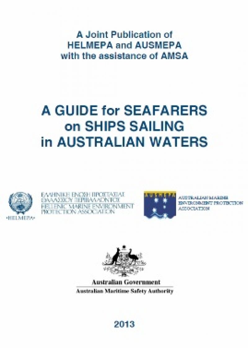 "E-publication – ""Α Guide for Seafarers on Ships in Australian Waters"""