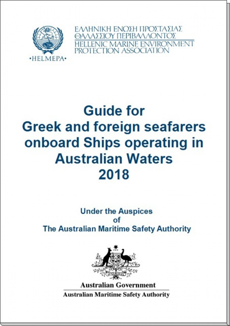 "E-publication – ""Guide for Greek and Foreign Seafarers onboard Ships operating in Australian Waters"""