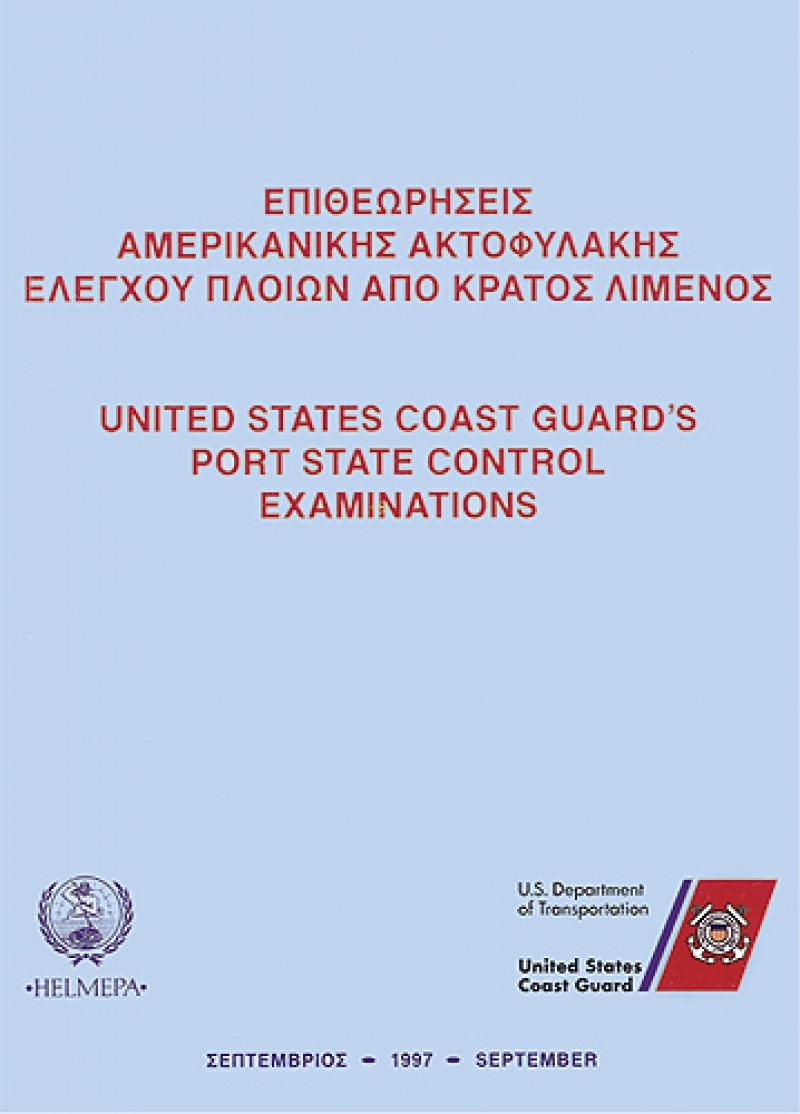 United States Coast Guard's Port State Control Examinations
